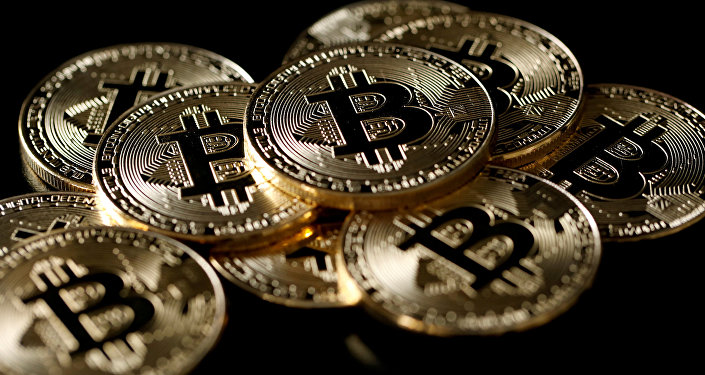 Bitcoin'in yeni zirvesi: 61 bin 683 dolar