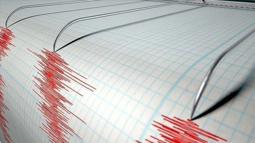 Son dakika depremleri: İzmirde 4.3 büyüklüğünde deprem