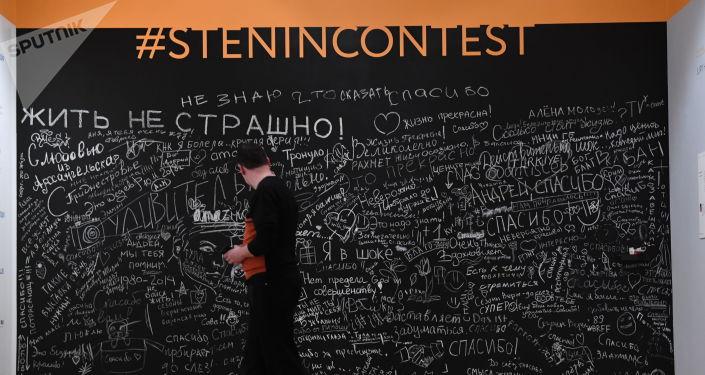 2021 Uluslararası Andrey Stenin Basın Fotoğrafçılığı Yarışması'na başvuru kabulü başladı